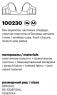 Milavitsa Бюстгальтер 100230