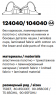 Milavitsa Бюстгальтер 104040