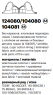 Milavitsa Бюстгальтер 104080 (1)