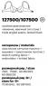 Milavitsa Бюстгальтер 127500 (2)