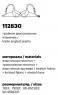 Milavitsa Бюстгальтер 112830 (2)