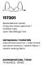 Milavitsa Бюстгальтер 117301