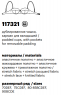 Milavitsa Бюстгальтер 117321 (1)