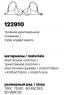 Milavitsa Бюстгальтер 122910 (1)