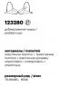 Milavitsa Бюстгальтер 123280