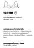 Milavitsa Бюстгальтер 123281