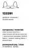 Milavitsa Бюстгальтер 123291