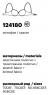 Milavitsa Бюстгальтер 124180 (1)