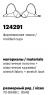 Milavitsa Бюстгальтер 124291