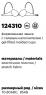 Milavitsa Бюстгальтер 124310