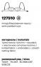 Milavitsa Бюстгальтер 127510 (1)
