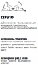 Milavitsa Бюстгальтер 127610 (1)