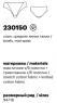 Milavitsa Трусы 230150