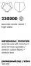 Milavitsa Трусы 230200