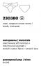 Milavitsa Трусы 230380