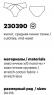 Milavitsa Трусы 230390