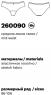 Milavitsa Трусы 260090