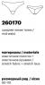 Milavitsa Трусы 260170