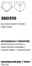 Milavitsa Трусы 260210