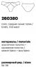 Milavitsa Трусы 260380