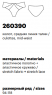 Milavitsa Трусы 260390