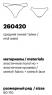 Milavitsa Трусы 260420