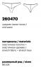 Milavitsa Трусы 260470