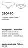 Milavitsa Трусы 260480