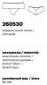 Milavitsa Трусы 260530