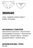 Milavitsa Трусы 260540