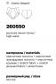 Milavitsa Трусы 260550
