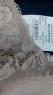 Milabel Бюстгальтер 10218 (серебристый пион)