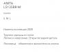 Luna Трусики брифы L5135BR-M Antia