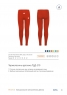 Термолосины детские для девочек Kifa 219-ЛДД